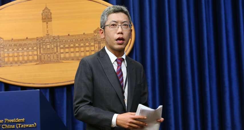 丁允恭被爆性醜聞 監委:事涉官箴,已申請調查