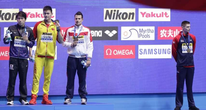 游泳》中國泳將孫楊曾嗆對手「輸家」 禁賽8年反成落水狗
