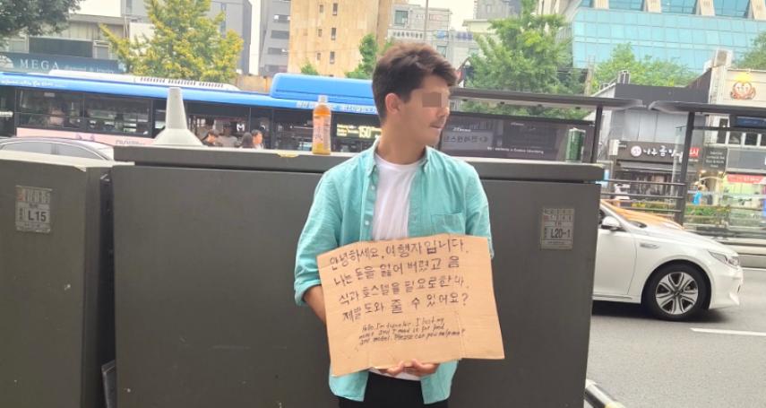 一邊乞討一邊旅行!西方年輕人現身東南亞街頭哭窮籌旅費,當地政府這樣做來防範…