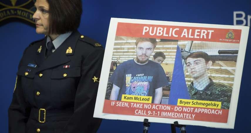 加拿大人心惶惶》2名青少年公路殺手逍遙法外 警方緊急發布全國通緝令!