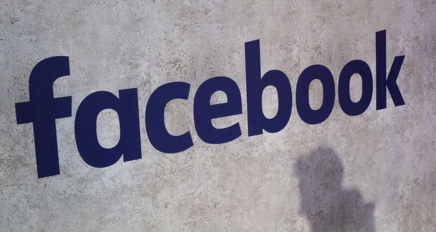 賴祥蔚觀點:臉書等社群媒體能限縮言論自由?