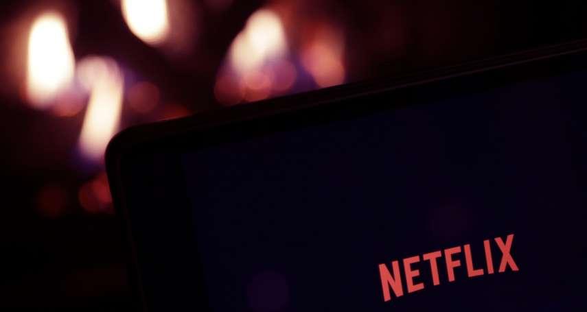 第二季新訂戶僅達標5成!Netflix搶攻低頭族 推全球最低90元月費
