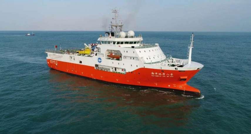 新新聞》全面掌控只是時間問題,中國正在引爆下一場南海危機