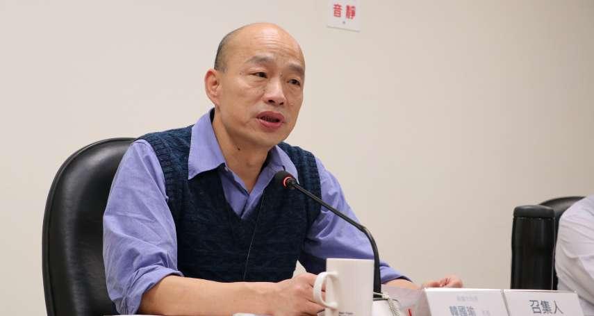 王宗偉觀點:「不癡不聾,不做家翁」 國民黨領袖的草包傳統