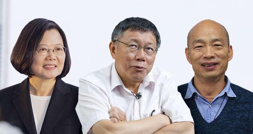 夏珍專欄:國、民兩黨不是你爸媽,為什麼要投他(她)?