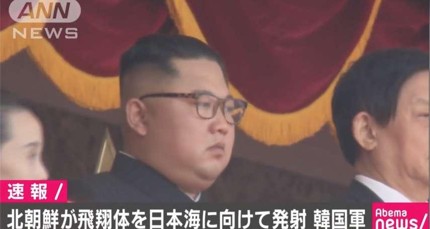 憋了78天,金正恩又忍不住了!北韓今晨朝日本海發射兩枚短程飛彈