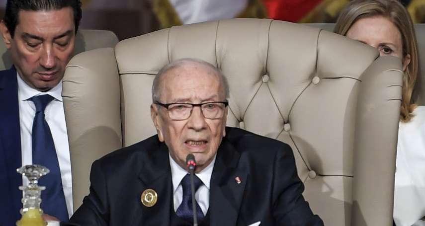 全世界最高齡的總統走了……突尼西亞第一位民選國家領導人 埃塞卜西92歲高齡病逝