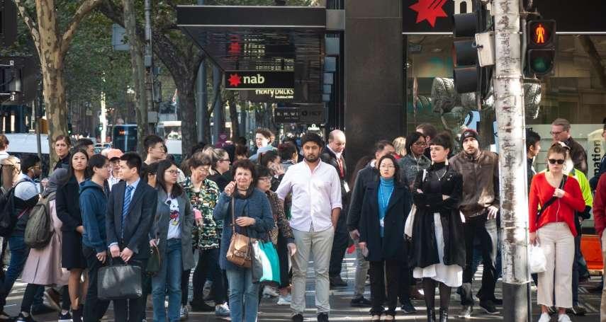 澳洲人最低工資世界第一,沒想到失業的人卻變少了!