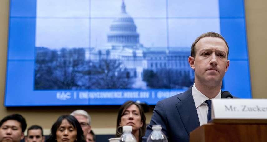 欺騙22億用戶、侵犯隱私權!臉書遭美國政府重罰1560億元、監管20年