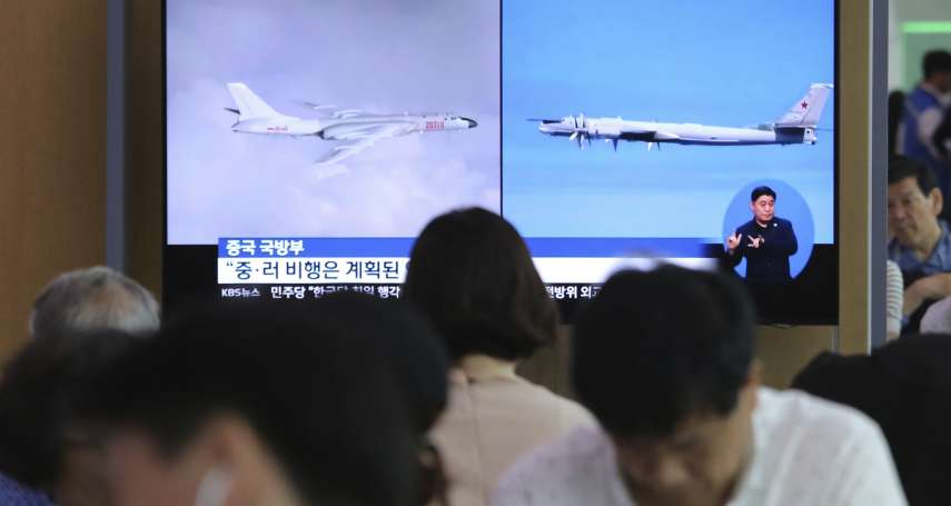 東北亞空中危機》軍機闖入爭議領土獨島空域 攪動美日韓中俄5國軍事關係