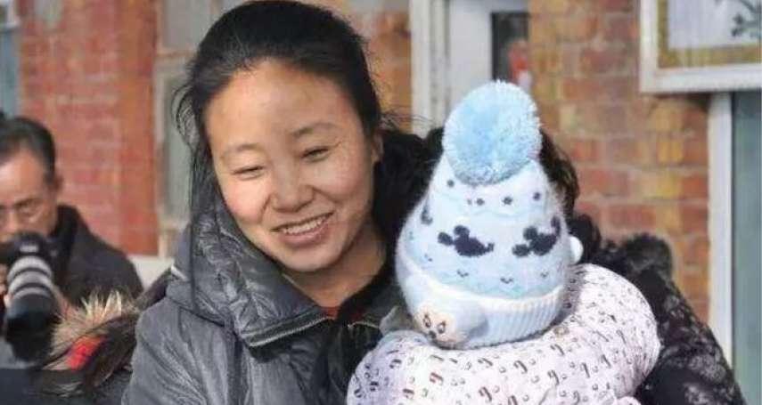 藉收養孤兒斂財!河北「愛心媽媽」李艷霞被控勒索敲詐,判刑20年