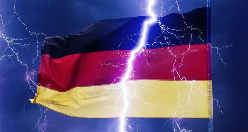 危機四伏!德國經濟繁榮期行將終結,可能陷入新一輪衰退