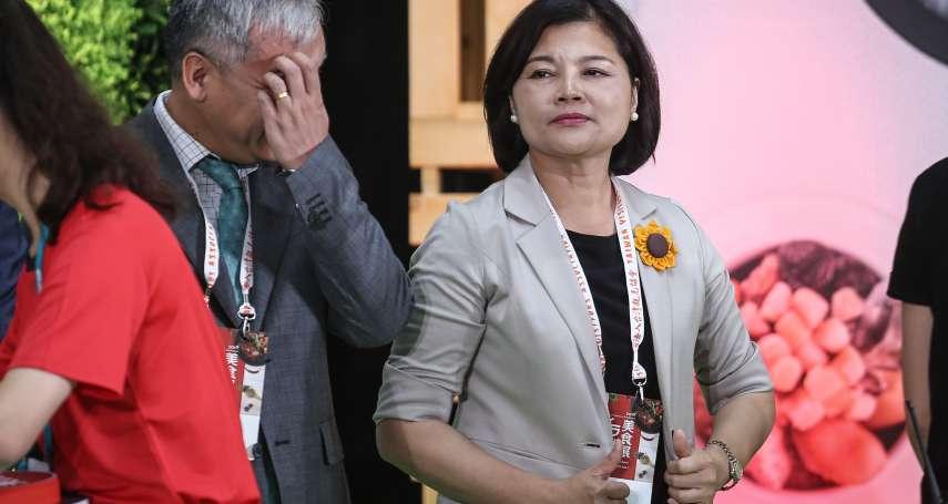 國民黨雲林2席全輸 張麗善批:民進黨骯髒的贏,我們光榮的輸