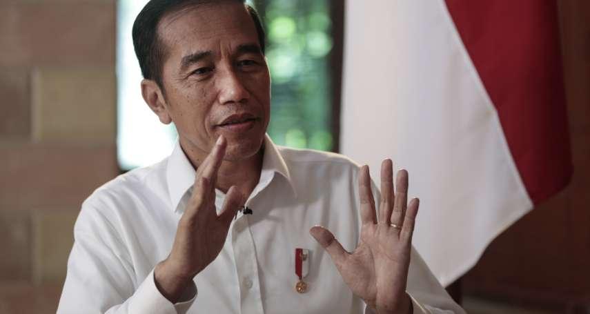 印尼總統佐科威接受《美聯社》專訪:未來5年沒有政治包袱,將大刀闊斧推動全面經濟改革!