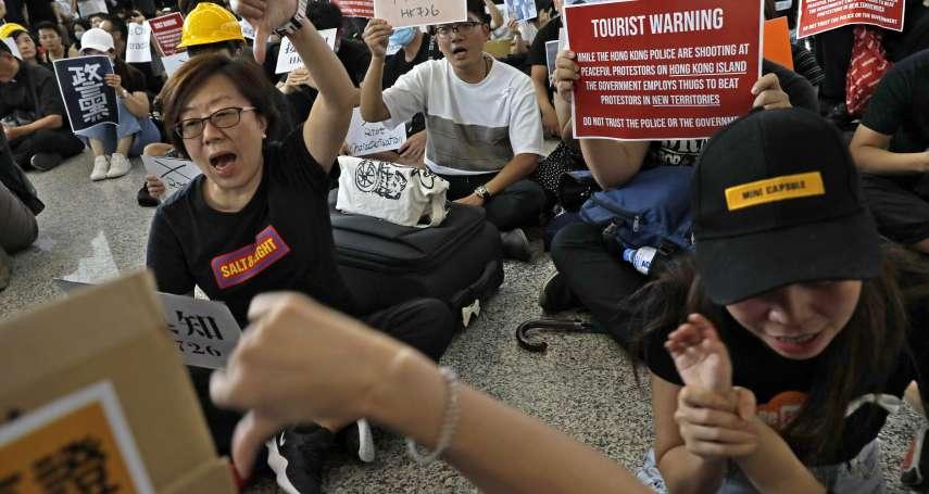 中國民航局警告香港國泰航空:航班若有反送中員工執勤,中國拒絕接收!