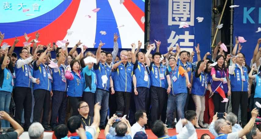 劉性仁觀點:國民黨大團結,朋友們都回來吧