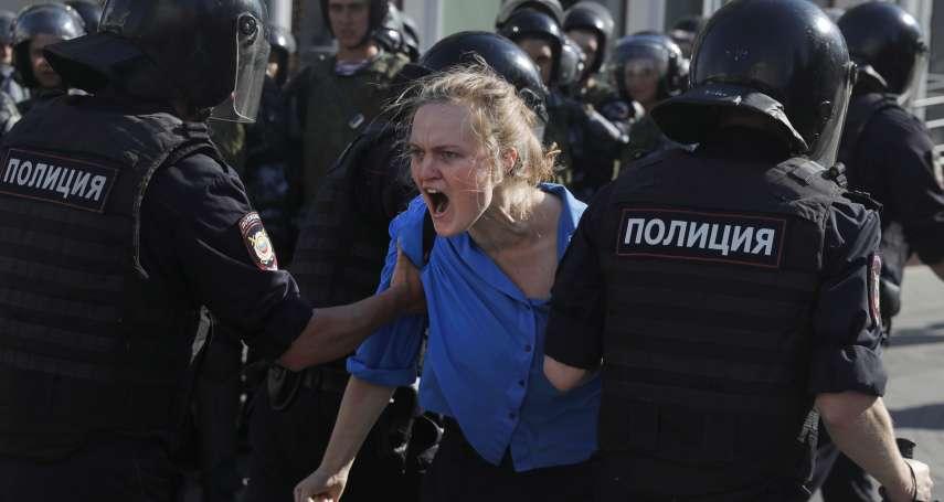 普京頭號對手獄中遭下毒?! 出現「嚴重過敏」症狀入院治療,莫斯科3500人上街抗議選舉不公 近1400人被捕
