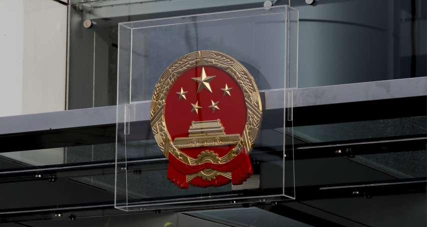 港澳辦首度回應反送中》暗批西方破壞香港一國兩制 中國政府堅定支持林鄭月娥