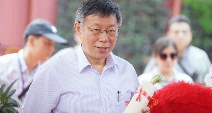 柯文哲要組「台灣民眾黨」  蔣渭水後人酸:只為選總統
