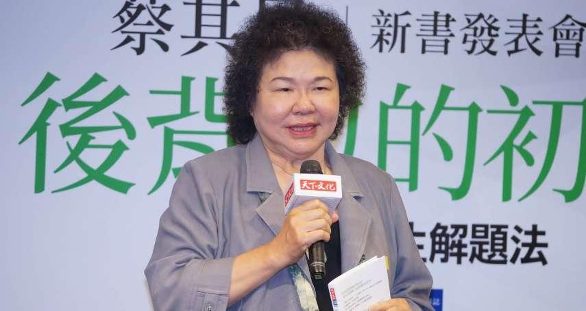 遭指控挪用氣爆善款 陳菊今正式提告曾銘宗、許淑華、陳麗娜