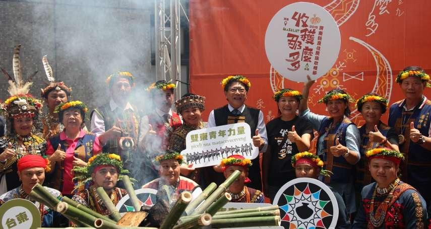 屏東原民收穫節 青年傳承部落文化