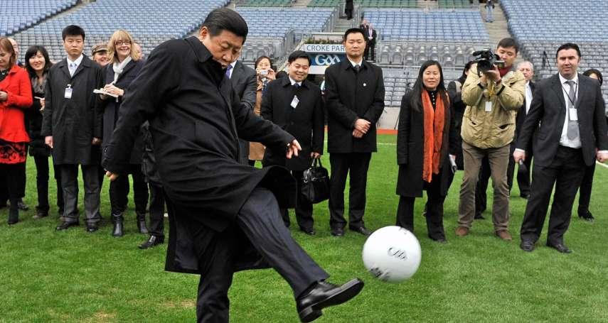 習近平有個足球夢》外國球員改拿中國國籍踢球 接受愛國教育還要思想檢查