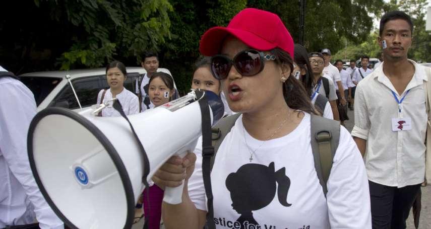 兒童性侵羅生門》被捕嫌犯只是代罪羔羊?疑點重重、緬甸全國群情激憤 要求為3歲受害女孩伸張正義!