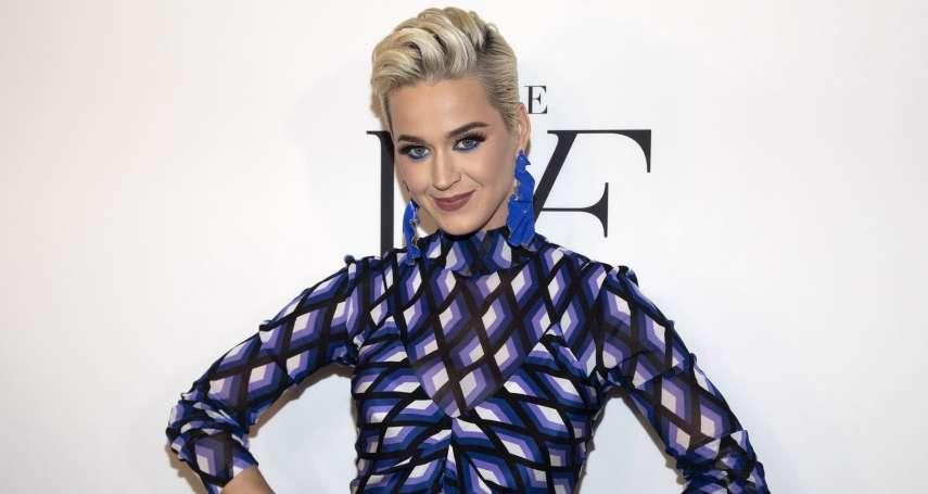 美國流行樂天后凱蒂佩芮敗訴 熱門單曲《黑馬》被認定抄襲福音饒舌歌