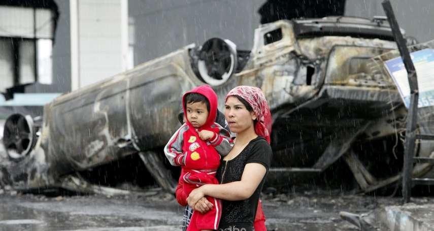 「想想你在新疆的家人,考慮一下他們的安危」威脅海外維吾爾人噤聲 中共黑手伸向歐洲國家!