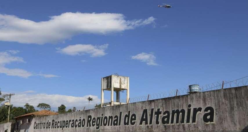 巴西監獄兩大幫派內鬥相殘:至少57名囚犯喪生、16人當場慘遭斬首