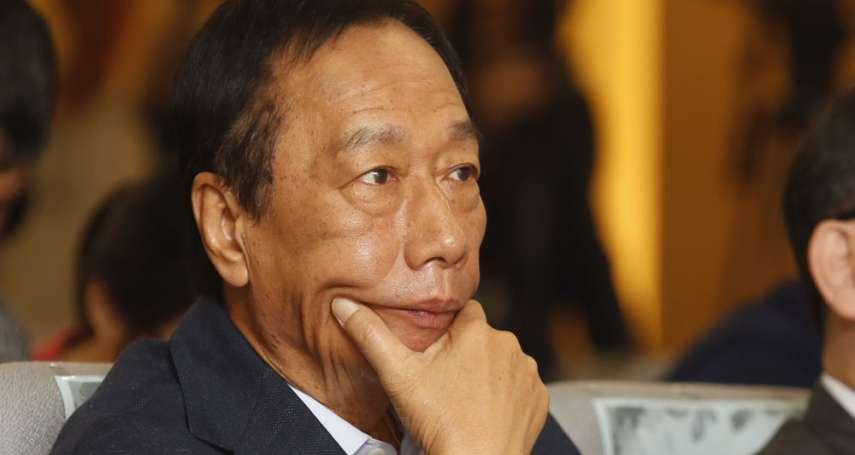 新新聞》郭台銘和王金平會讓藍營大分裂?