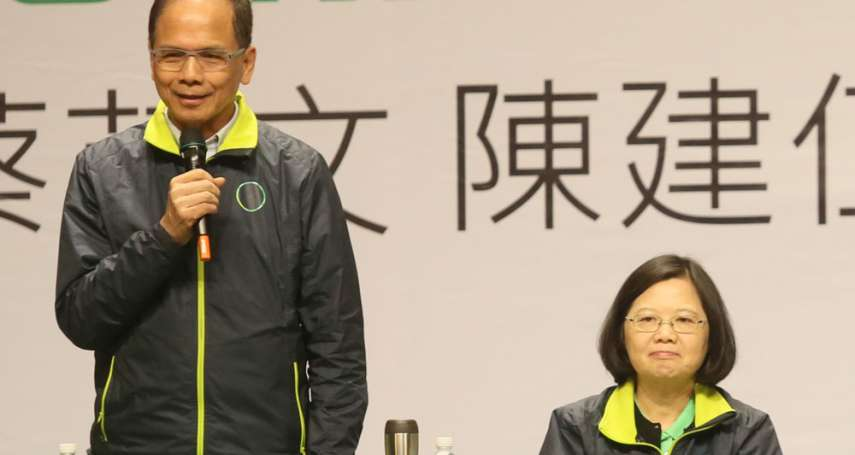 民進黨不分區名單 榜首可望原民女性 游錫堃擬列第14名壓陣