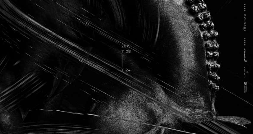 金馬56》逢九之年回眸遠眺 《我們與惡的距離》導演打造年度廣告