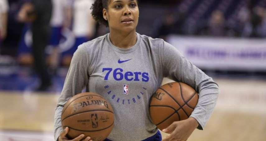 NBA》國王聘前WNBA球星任助教 哈丁:我仍感到不安