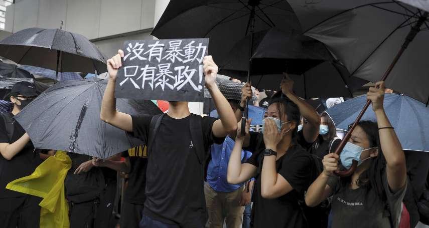 顧爾德專欄:香港人反中,北京沒有新招