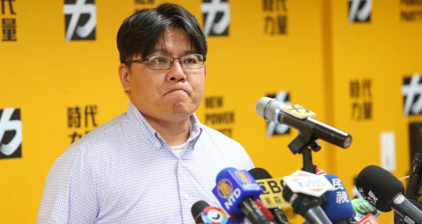 陳昭南專欄:殷鑑不遠,時力正陷落在「柯P黨」的衝擊中?
