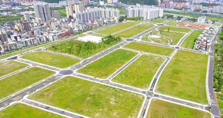 銀行參與都更變「養地」? 華南金AMC竟買下新店央北重劃區400坪素地