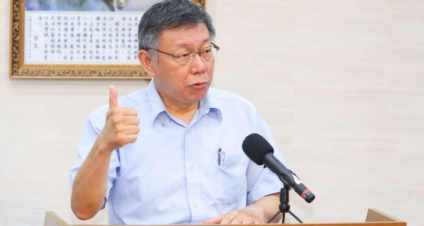柯文哲組「台灣民眾黨」 蔣渭水基金會:全民歷史資產,請再加斟酌
