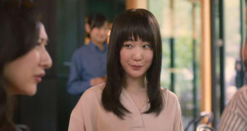 被欺負只能忍氣吞聲、還得幫同事背黑鍋…日劇《凪的新生活》演出日本職場最痛苦現況