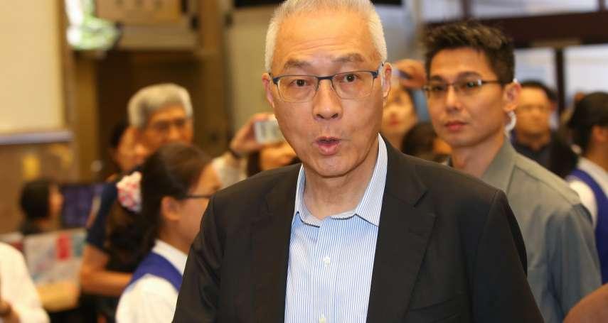 新黨黨慶將提一國兩制台灣方案 吳敦義不去了