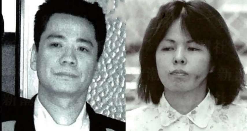 性侵妻子一家所有女性、再操弄人心讓這一家6口互相殘殺…日本史上最駭人聽聞殺人案