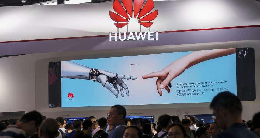 中美貿易戰惡化:北京宣布停止購買美國農產品後,川普推遲發放對華為的出口許可
