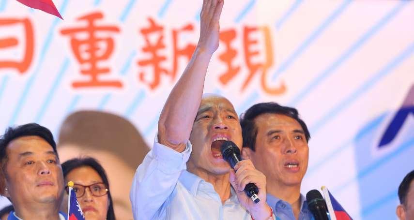 力挺韓國瑜!若王金平、郭台銘登記參選 藍中常委嗆:立刻除黨籍