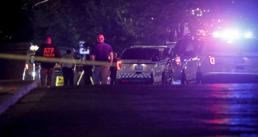 美國24小時內二度濺血》俄亥俄州大城凌晨槍聲大作 凶嫌射殺9人之後遭警方擊斃