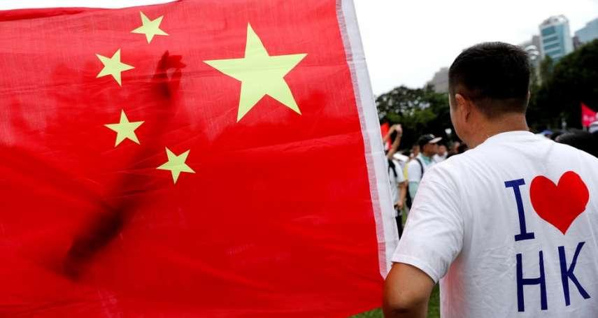 香港反送中浪潮》撐警派舉行示威:支持中國文化,「我愛香港警察!」