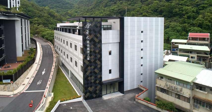 抗老醫美商機大 建商規劃打造頂級抗老醫美中心