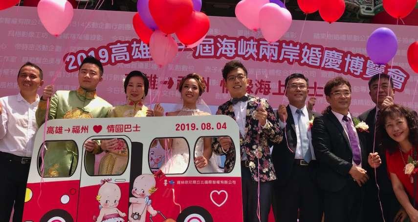 台廈婚慶協會簽訂合作 看好兩岸婚禮市場潛力