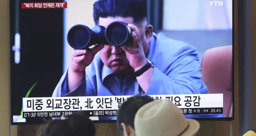 川普賣台灣F-16V,金正恩也注意到了!北韓繼續不爽美韓軍演,加碼譴責美國鼓勵軍事對抗