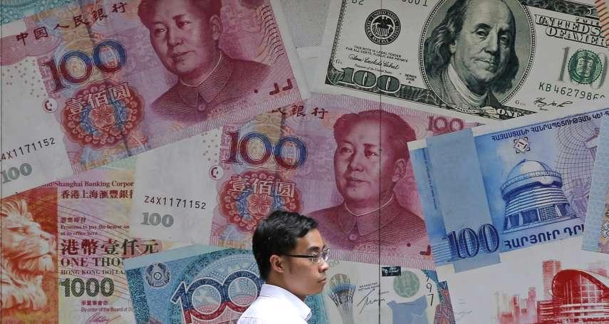 人民幣「破7」之後將一洩千里?中國人民銀行緊急出面信心喊話!