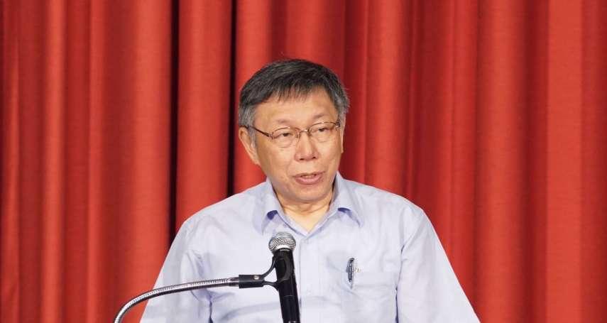 觀點投書:從柯文哲組黨-看台灣政黨柑仔店的潮起潮落